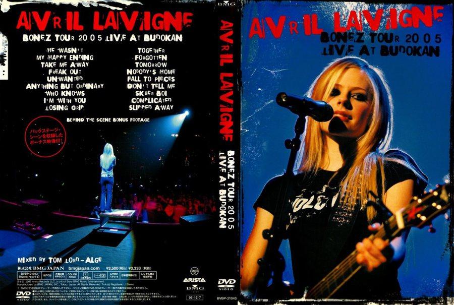 show avril lavigne bonez tour 2005 live at budokan