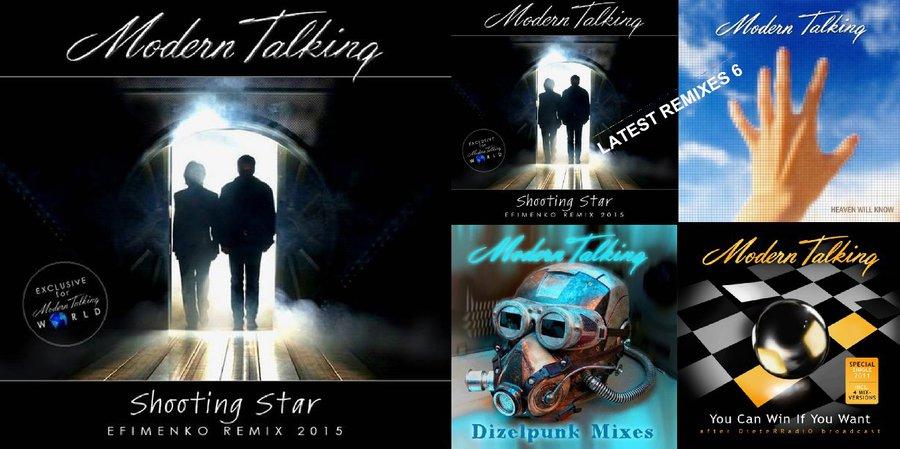 THE EURODISCO SHOP - Modern Talking 7